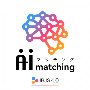 AIマッチング 人工知能が成婚をバックアップ!